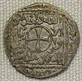 Crusader coin Acre 1230.jpg