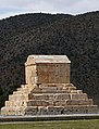 Cyrus The Great Tomb, Pasargadae - Marv Dasht, near Shiraz - 4-8-2013.jpg