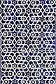 Décor du mausolée Pakhlavan Makhmoud (Khiva, Ouzbékistan) (5587021552).jpg