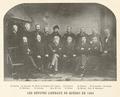 Députés libéraux de Québec en 1883.png
