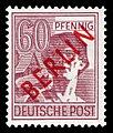DBPB 1949 31 Freimarke Rotaufdruck.jpg