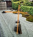 Daitokuji-Zuihoin-Cross-M1836.jpg