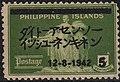 Daitoua Sensou ishuunen Kinen Stamp in Philippine.jpg