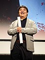 Damager- Noboru Iguchi (zuzendaria - director) (30794554172).jpg