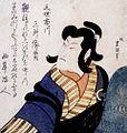 Danjūrō Ichikawa III.jpg