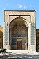 Darb-e Kooshk Gate.jpg