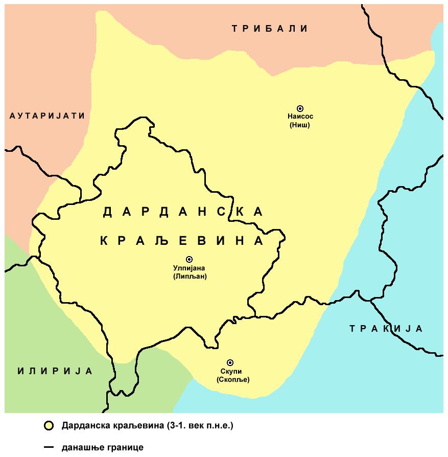 Dardania kingdom-sr