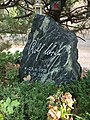 Das Grab von Rolf Ulrich.jpg