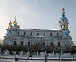 Daugavpils Orthodox church LV.jpg