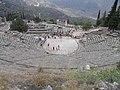 Delphoi - panoramio - petiapa.jpg
