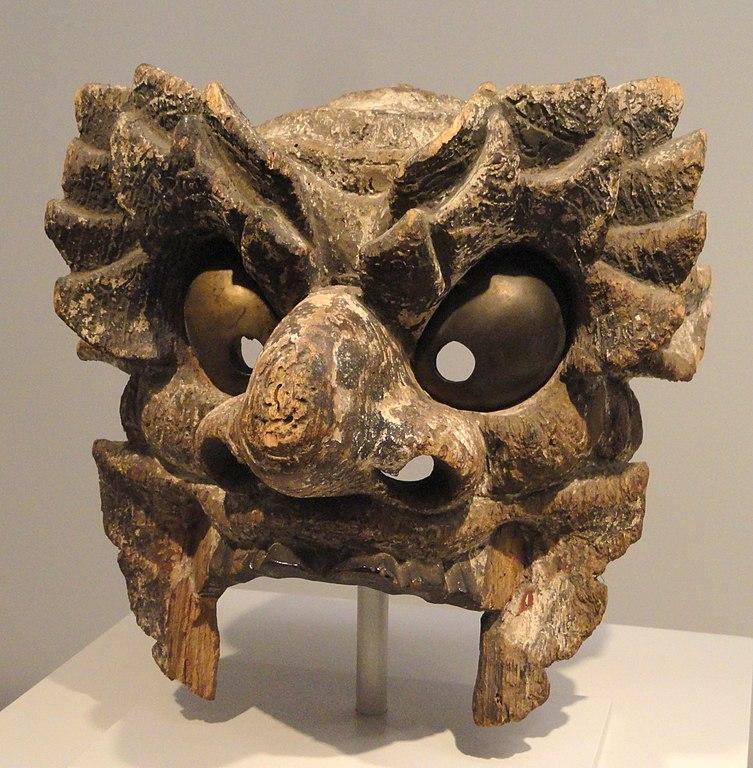 File Demon Mask Tsuina Men Used In Setsubun Holiday 15th 16