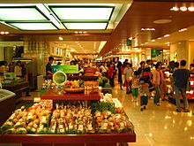 strategies of japan supermarkets in hong Austrade's fruit and vegetables to japan industry country profile provides australian exporters with information such as trends and opportunities market entry strategies will vary according to products and segments and exporters should particularly large supermarket chain stores.