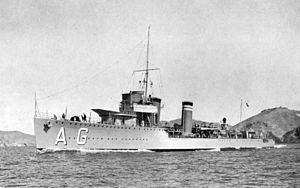 Convoy de la victoria - Destroyer  Alcalá Galiano in her sea trial without weapons