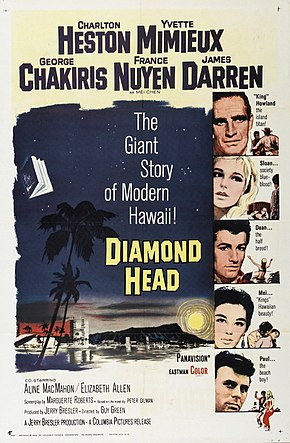 Description de l'image  Diamond Head 1963 poster.jpg.