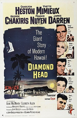 Diamond Head (film) - 1963 theatrical poster