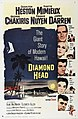 Diamond Head 1963 poster.jpg