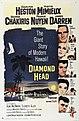 Diamond Head 1963 poster.jpg