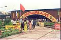 Dinosaurs Alive Exhibition - Science City - Calcutta 1995-June-July 176.JPG