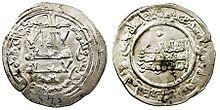 Dirham Of Abd Al Rahman III Minted In Medina Azahara 959 960 AD