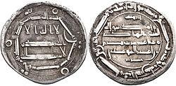 Foto van de voorzijde en achterzijde van een zilveren munt met Arabische inscripties