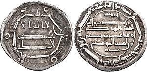 Al-Hadi - Dihram of al-Hadi minted in 786/787 in al-Haruniya
