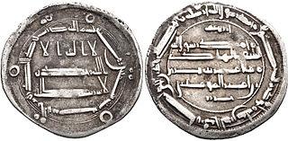 the fourth Abbasid caliph