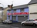 Discount Supermarket, Fintona - geograph.org.uk - 1069084.jpg