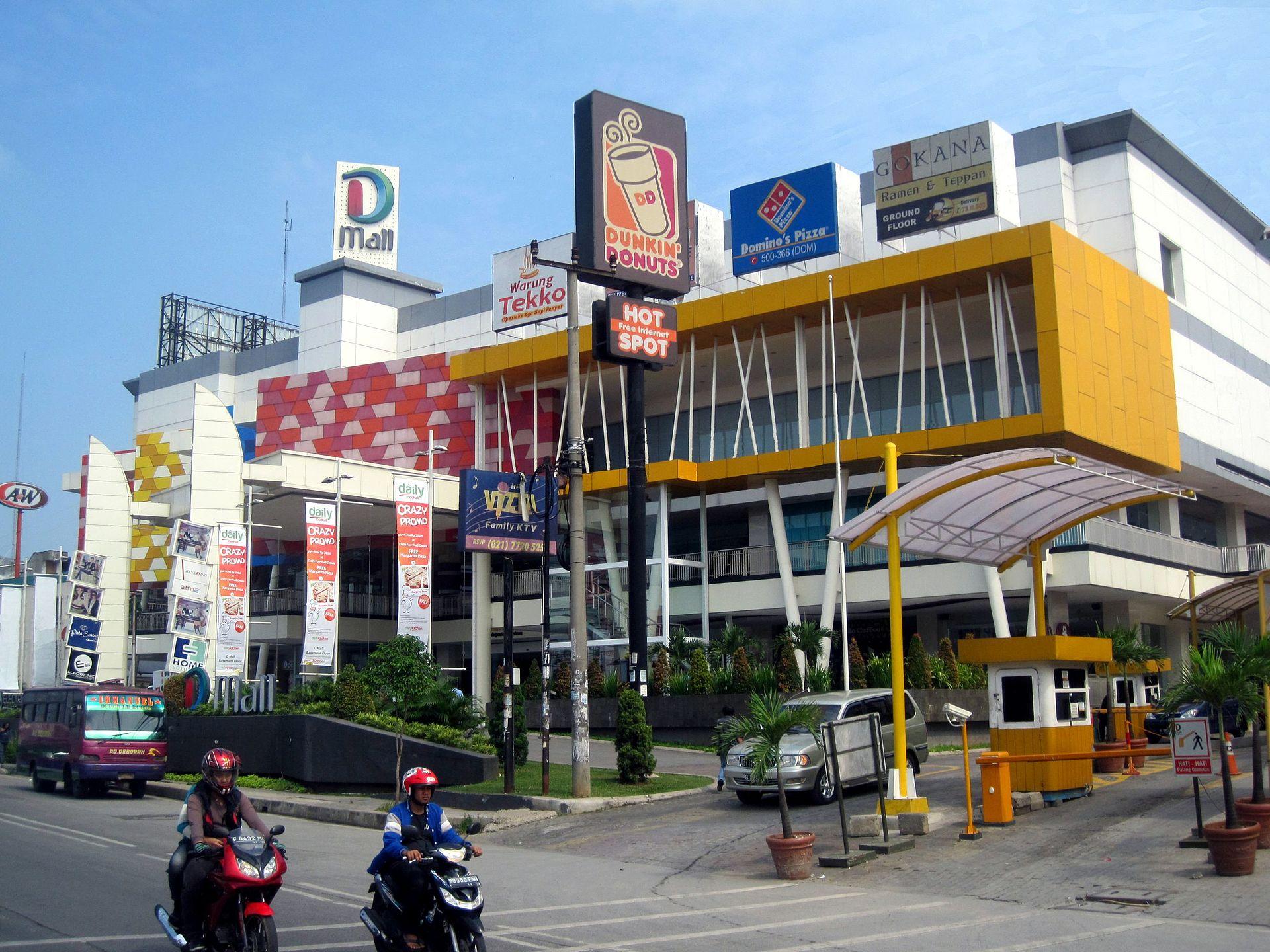 Dmall Depok - Wikipedia bahasa Indonesia, ensiklopedia bebas
