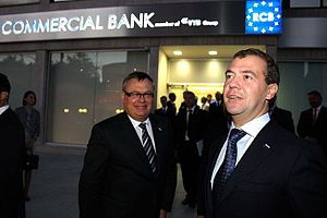 RCB Bank - Dmitry Medvedev at the opening ceremony of the Russian Commercial Bank (2010)
