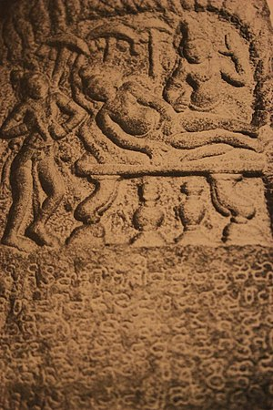 Doddahundi nishidhi inscription - The Doddahundi nishidahi stele depicting the death of King Neetimarga I, with old Kannada inscription dated 840 or 869 C.E.