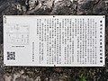 Donghe Temple Bell Tower plaque 20190721.jpg