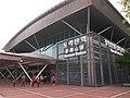 Dorasan station , Paju , Korea - panoramio.jpg