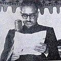 Dr. Kshitish Ranjan Chakravorty.jpg