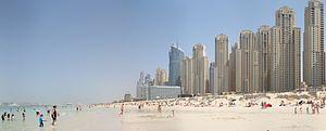 Dubai Marina Beach Panorama