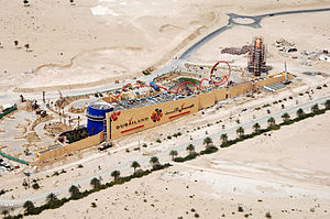 Dubailand - The site office and showroom, Dubailand sales center, 7 March 2006