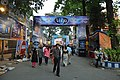 Durga Puja Spectators - Singhi Park - Ramani Chatterjee Road - Kolkata 2014-10-02 9000.JPG