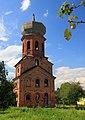 Dzwonnica cerkiewna - panoramio.jpg