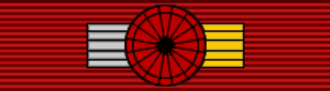 Order of the White Star - Image: EST Order of the White Star 2nd Class BAR