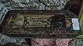 ET Gondar asv2018-02 img33 Kusquam.jpg