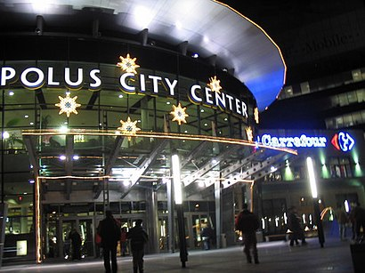 How to get to Polus City Center with public transit - About the place