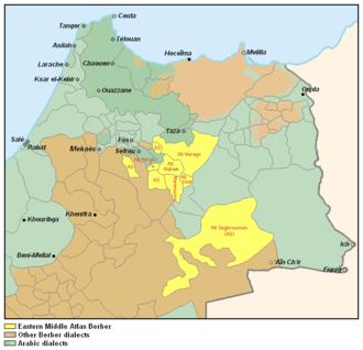 Eastern Middle Atlas Berber - Image: Eastern Middle Atlas Berber