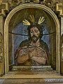 Ecce Homo, Monasterio de Santa Inés (Sevilla).jpg