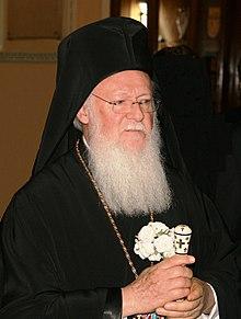 Ecumenical Patriarch Bartholomew 200902.jpg