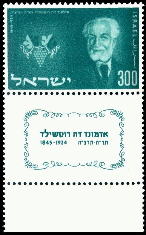 Edmond James de Rothschild stamp 1954