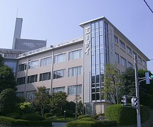 Eisai (company) - Eisai head office in Tokyo