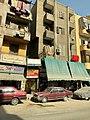 El Manial Street, al-Qāhirah, CG, EGY (46995664875).jpg