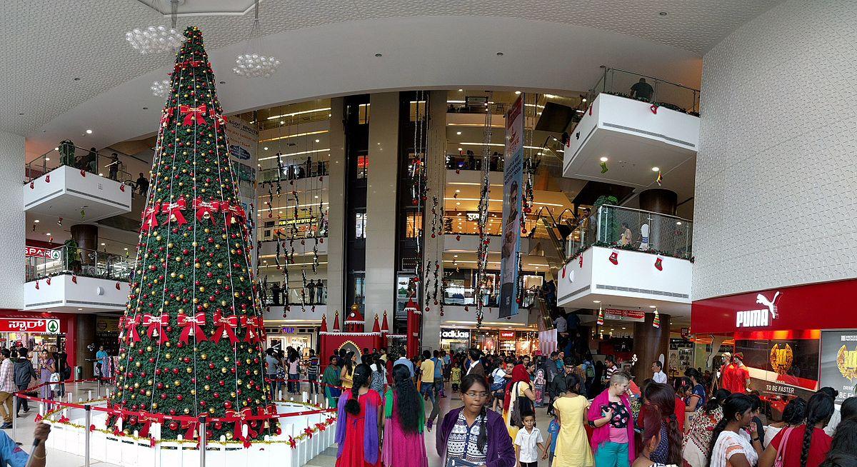 Elements Mall Wikipedia
