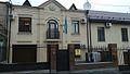 Embassy of Kazakhstan in Armenia (1).jpg