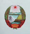 Emblem of North Korea Variant.png