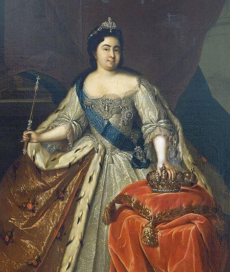 Yekaterina I